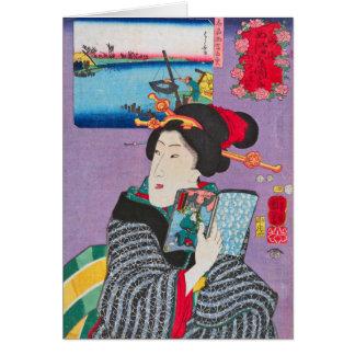 Utagawa, welches das folgende Volumen liest Karte