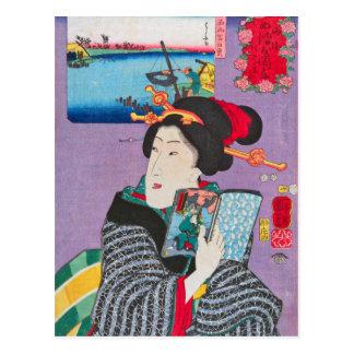 Utagawa, welches das folgende Volumen liest Postkarte