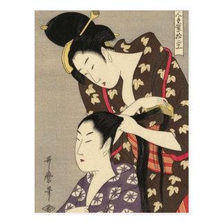 Utamaro Yuyudo Ukiyo-e die Frisur der Frauen Kunst Postkarte