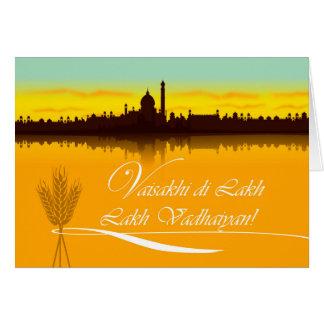 Vaisakhi Karte, Romanized Punjabi, Grußkarte
