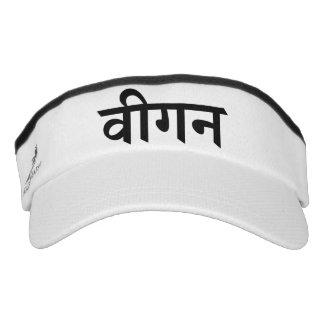 vegan-वीगन (devanagari) visor