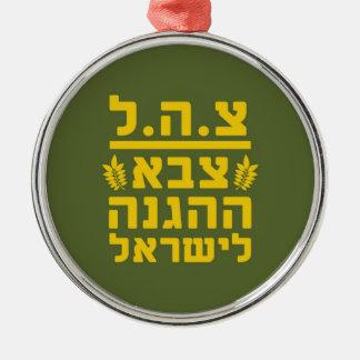 Verteidigung Forces2 - HEB IDFs Israel - VOLL Rundes Silberfarbenes Ornament