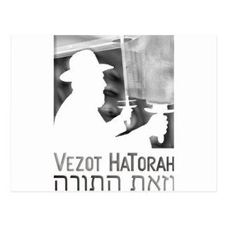 Vezot Hatorah Postkarte
