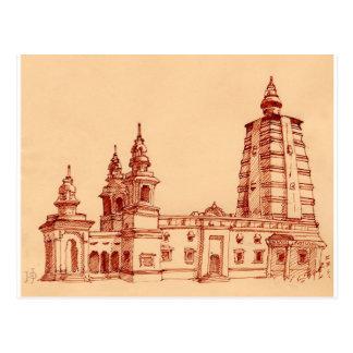 Vihara Postkarte