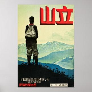 Vintage Berg Tate Japan Reise Poster