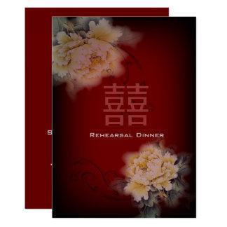 Vintage Burgunder-Pfingstrose chinesische mit Karte
