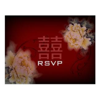 Vintage Burgunder-Pfingstrose chinesisches Postkarte