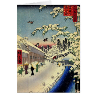 Vintage japanische Weihnachtskarten für die Karte