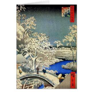 Vintage japanische Weihnachtskarten Karte