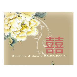 Vintage Pfingstrose chinesisches mit Blumenwedding Postkarte