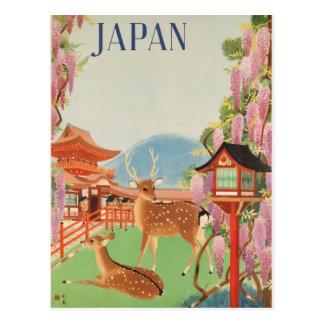 Vintage Postkarte Dreißigerjahre Japans