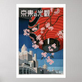 Vintage Reise-klassische Plakat-Kunst 1930 Tokyos Poster