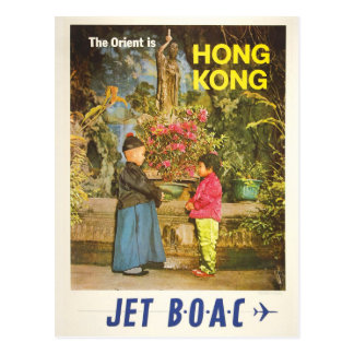 Vintage Reisepostkarte #2 Hongs Kong Postkarte