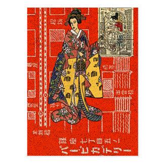 Vintager Geisha Postkarte