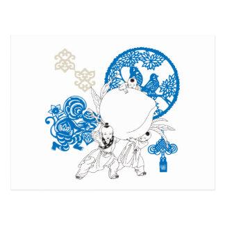 Vintages chinesisches Muster mit Affen und Kindern Postkarte