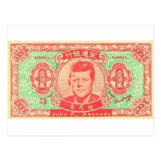 Vintages Joss-Spiel-Geld John F. Kennedy Postkarte