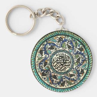 Vintages Türkischeentwurf keychain Schlüsselanhänger