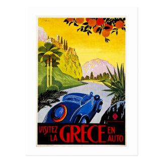 Visitez La Grece en-Auto - Vintages Reise-Plakat Postkarte