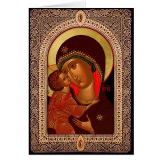 WeihnachtsGeburt Christiskarte für orthodoxe Grußkarte