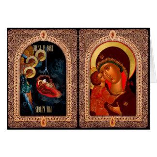 Weihnachtskarte für orthodoxe Christen Grußkarte
