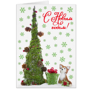 Weihnachtsniedliches Babyfox-Vintages rustikales Grußkarte