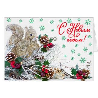 Weihnachtsniedliches Eichhörnchen-Vintages Grußkarte