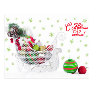 Weihnachtsschlitten gefüllt mit den Verzierungen Postkarte