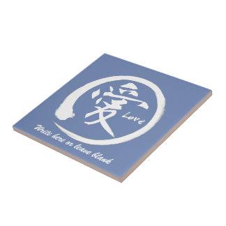 Weißes japanisches Kanjisymbol enso Kreises | für Keramikfliese