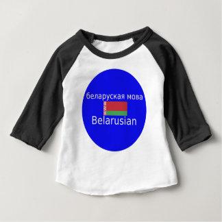 Weißrussland-Flagge und Sprachentwurf Baby T-shirt