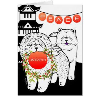 WELTFRIEDEN - Chow-Chow Feiertagskarten Karte