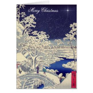 Winter-Szenen-illustrierte Weihnachtskarte Karte
