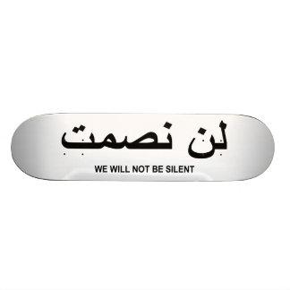 Wir sind nicht stilles Zitat in englischem und in Individuelle Skateboards