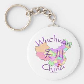 Wuchuan Chine Porte-clés