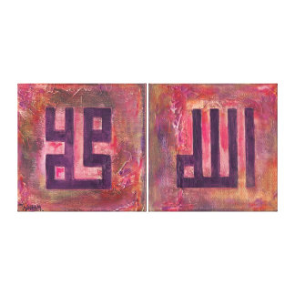 X-LARGE Allah Mohammed 2-Panels islamische Gespannte Galerie Drucke