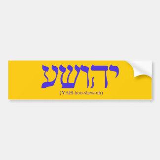 Yahushua (Jesus) mit blauen Buchstaben Autoaufkleber
