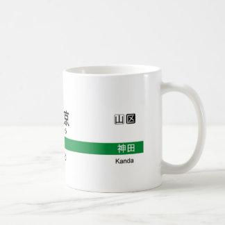 Yamanote Linie TOKYO 山手線駅名看板東京 Kaffeetasse