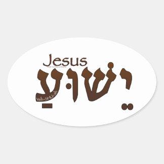 Yeshua Jesus auf Hebräer Ovaler Aufkleber