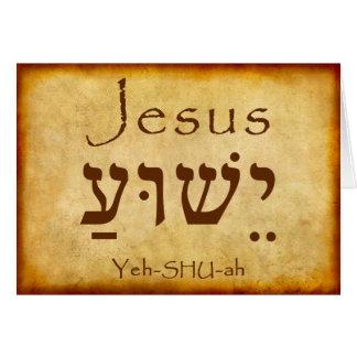 YESHUA-JESUS HEBRÄER-KARTE KARTE