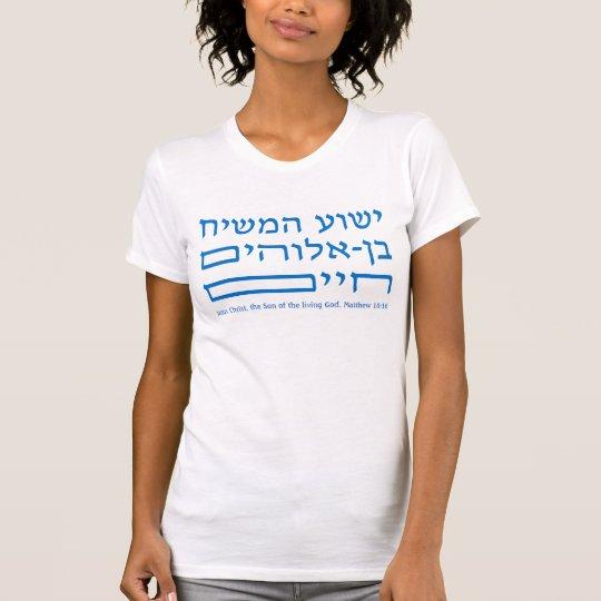 Yeshua Sohn des lebender Gott christlichen T-Shirt