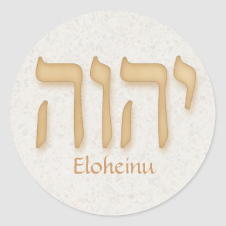 YHVH Eloheinu Neuhebräisch Runder Aufkleber