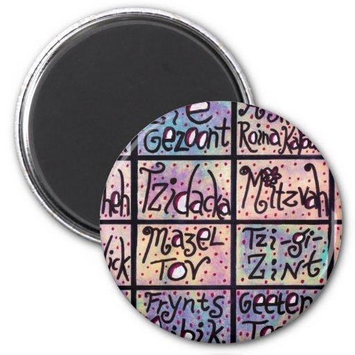 Yiddish positive Phrasen Magnets