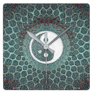 Yin Yang aquamarin Quadratische Wanduhr