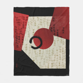 Zen Ensō Kreis mit Kanji-Potenzial Fleecedecke