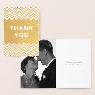 Zickzack Goldfolien-Hochzeit danken Ihnen Folienkarte